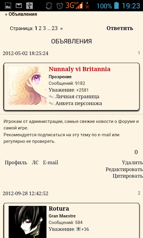 https://pp.userapi.com/c625317/v625317841/28f18/7QaBCdL1QtU.jpg