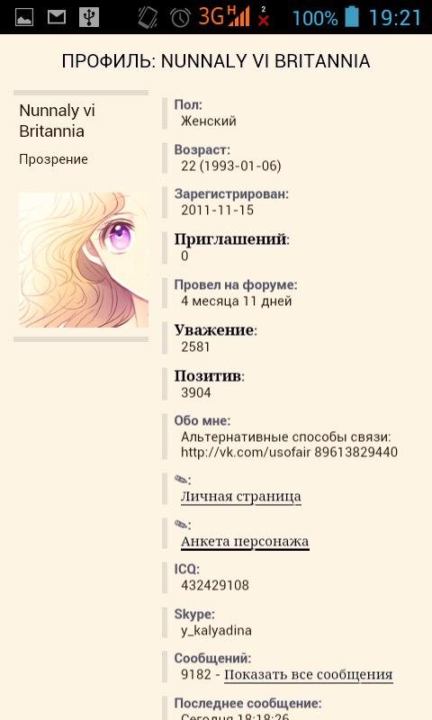 https://pp.userapi.com/c625317/v625317841/28f28/a7Kz94zJ8jc.jpg