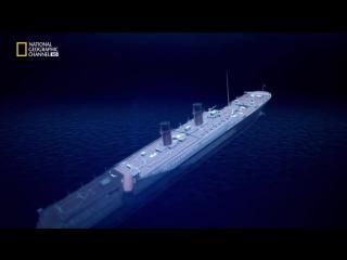 Осушить океан. Титаник / Drain the Ocean (2015) BDRip [vk.com/Feokino]