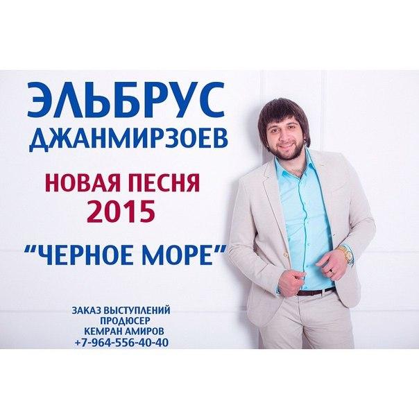 новые русские песни 2015 слушать и скачать бесплатно