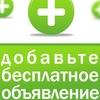 Самооборона Донецка - Объявления