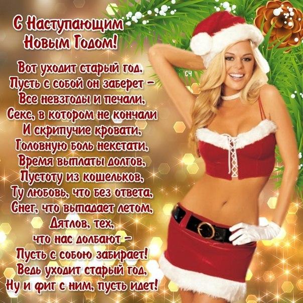 moya-devushka-zasunula-mne-palchik-v-popu