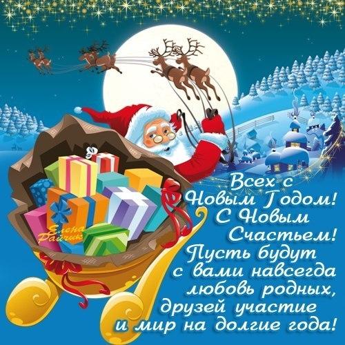 Фото №348191273 со страницы Ирины Легкой