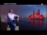 Алые паруса 2016 (Scarlet Sails, Санкт-Петербург, пиротехническое шоу, 26.06.2016) [Пятый канал]