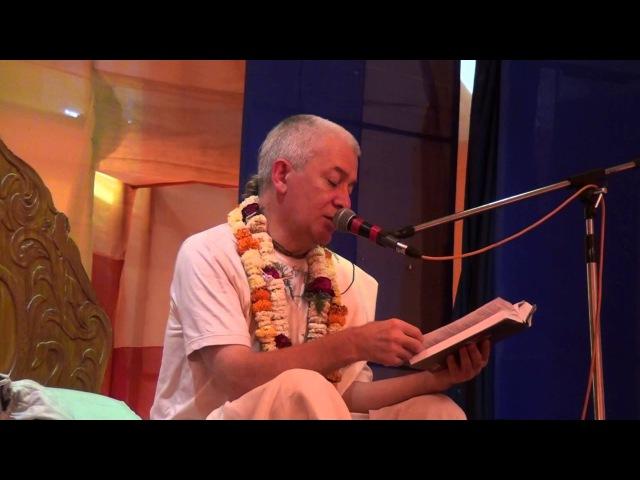 Маяпур 2014.03.12 Чайтанья-лила-1, ЕМ Чайтанья Чандра Чаран прабху