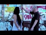 Лион feat. Триада - Ревность (2009)