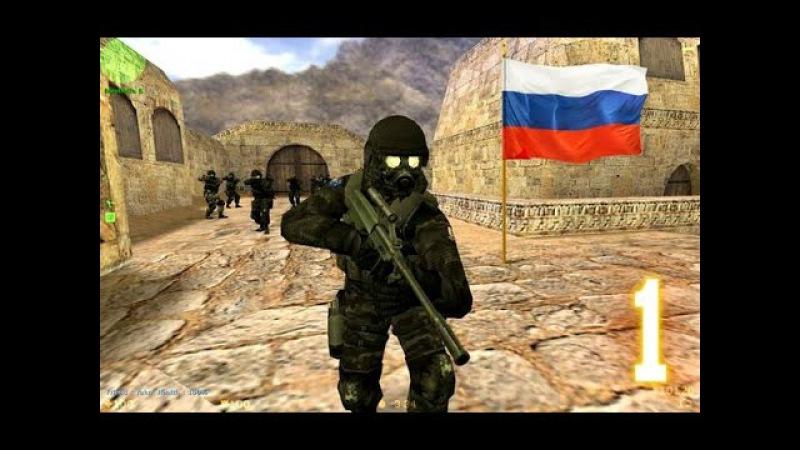 Лучший игрок России Counter Strike