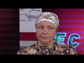 Естественный отбор. Форум Дни Сибири. 07.06.2016
