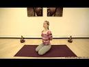 Йога для шеи и плеч Упражнение для плечевых суставов тем кто долго сидит у компьютера Yogalife
