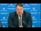 Украина. Советник Авакова выступил за запрет телеканала