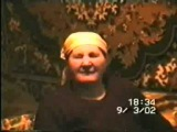 Ноги вниз - Бабушка