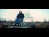 Русский рэп Рем Дигга - На Юг