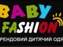 Магазин Fashion Baby г Миргород ТЦ Мир 2 эт 48 маг