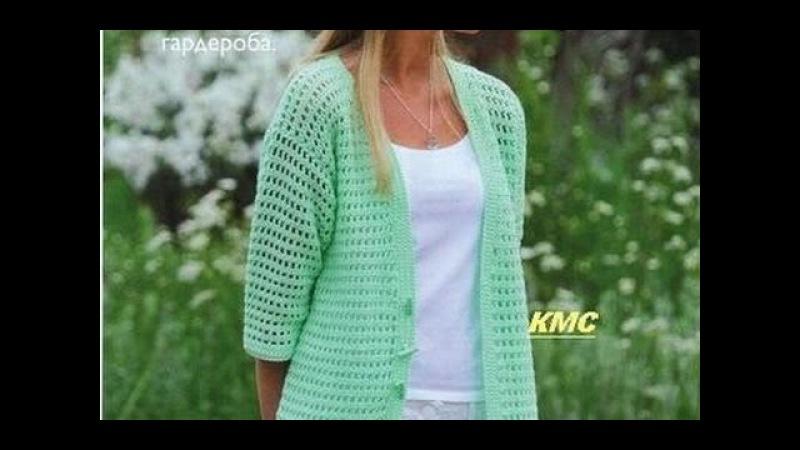 Кардиган крючком. Часть 1 (Jacket crochet. Part 1)