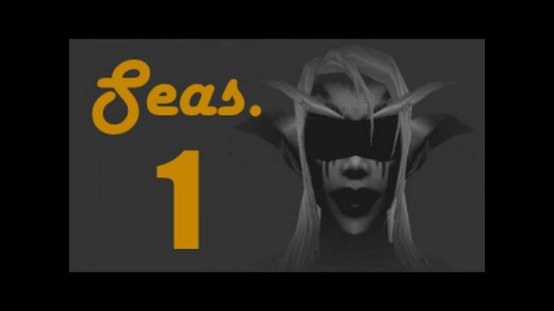 Seasexnsun 1 - Druid Arena-Tournament