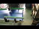 Ленточный конвейер транспортер разворот коробов