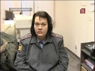Наркозависимая майор полиции.