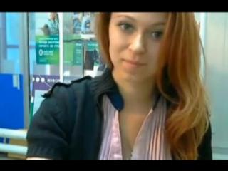 Мастурбирует в салоне связи на веб камеру (Во время работы)