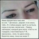 Наталья Шувалова фото #36