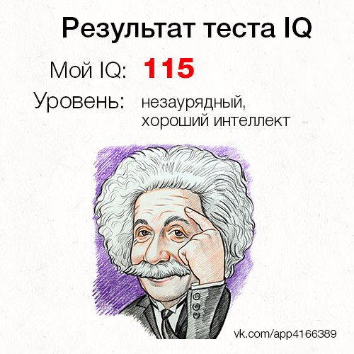 https://pp.vk.me/c625318/v625318223/73ef/RIAKiSYDeTQ.jpg