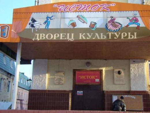 Афиша Серпухов Рок-концерт в ДК Исток 10 января