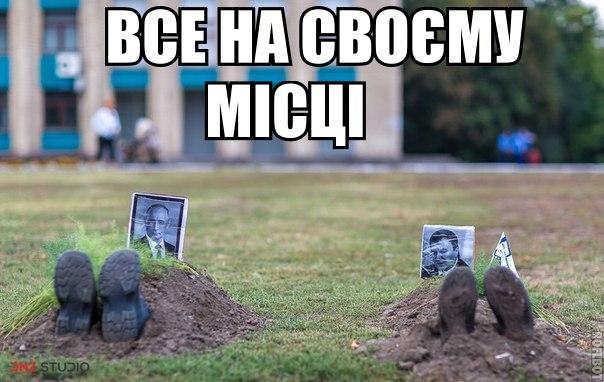Из плена террористов освобождены 17 украинских бойцов, - Порошенко - Цензор.НЕТ 6737