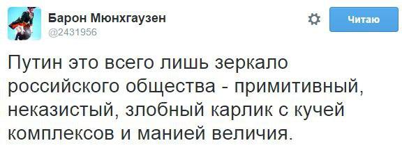 Интенсивнее всего из запрещенного вооружения боевики обстреливали Марьинку, - пресс-центр АТО - Цензор.НЕТ 116