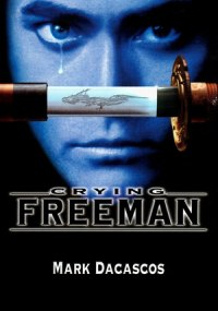 Crying Freeman: Los paraísos perdidos