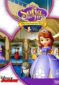 La princesa Sofia 4 La fiesta encantada