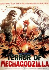 Godzilla contra Mechagodzilla