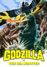 Godzilla vs the Sea Monster