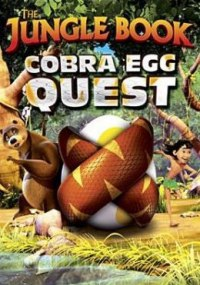 The Jungle Book: Cobra Egg Quest