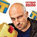 Гавриил Гордеев, резидент «Comedy Club»