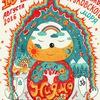 """""""НИЯМА"""" - фестиваль йоги на Горьковском море"""
