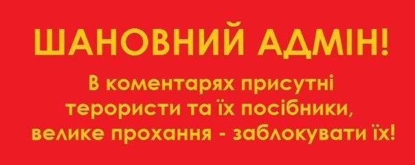 СБУ задержала на Харьковщине банду диверсантов Мозгового, готовивших теракты в регионе - Цензор.НЕТ 4316