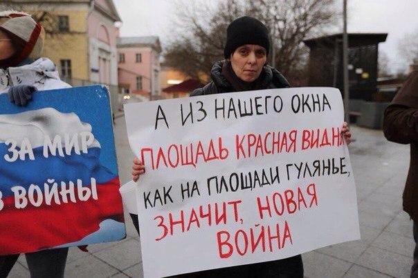 Во время разговора с Путиным Керри стоит помнить, что Россия - не равный соперник для США, -  Newsweek - Цензор.НЕТ 275