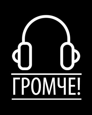 ННГУ им Лобачевского Факультет Экономики и Права ВКонтакте группа quot Громче quot
