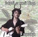 Александр Сухарев фото #22