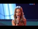 Валерий Меладзе и хор наставников - Се Ля Ви