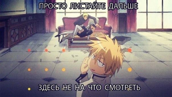 аниме подружки картинки: