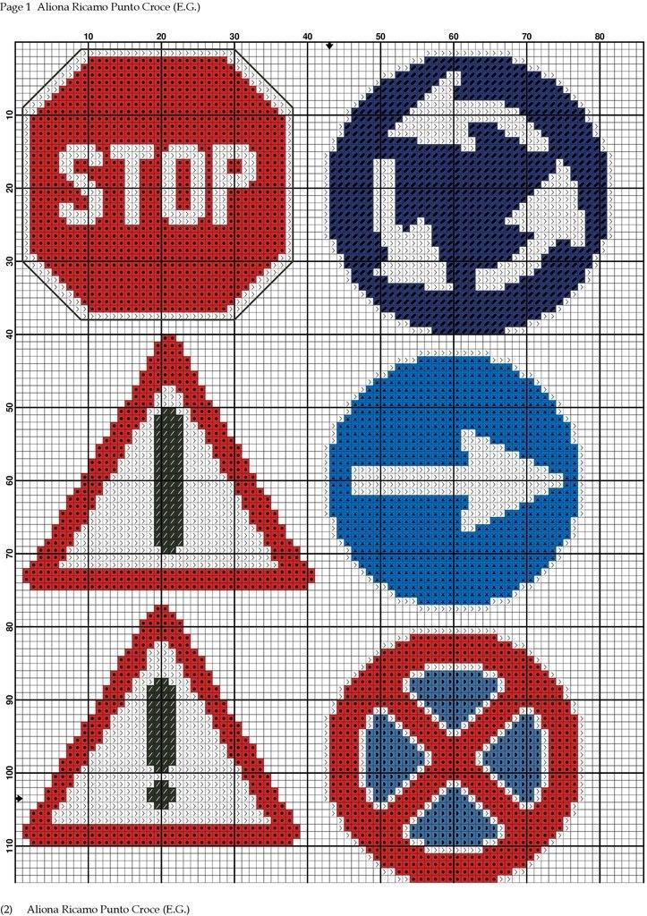Схемы для вышивки кубик