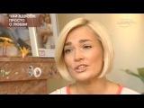 И снова здравствуйте! (18.10.2015) Любовь и песни Чай вдвоем и эпатажная Елена Кондулайнен