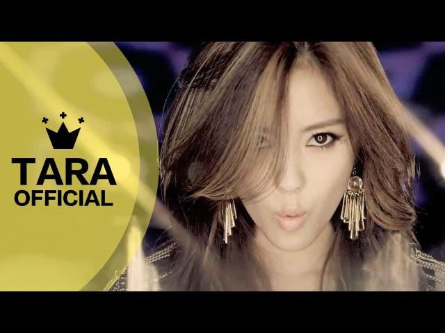 T-ara(티아라) _ Lovey-Dovey 러비더비 (좀비/Zombie ver.) OFFICIAL MV