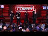 Comedy Club: MBAND - Она вернётся