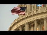 Вести.Ru: Экономическая многоходовка Вашингтона: WikiLeaks раскрыла трансатлантический сговор