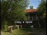 ЦВТЕ ТЕРЕН  караоке Укранська народна псня Ukrainian folk song karaoke