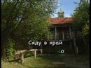 ЦВІТЕ ТЕРЕН — караоке Українська народна пісня Ukrainian folk song karaoke