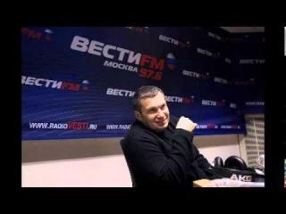 Владимир Соловьёв: Все ходы