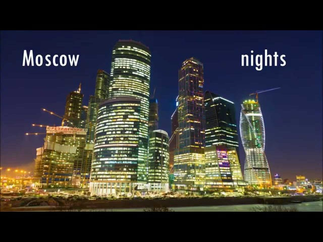 Безумно Красиво 2014 Borman Njoy pres. Moscow Night Uplifting