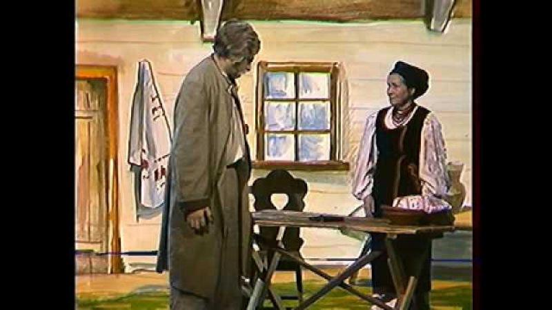 Вечірня казка. Подарунки Вітру. Ч.2 (1988 рік)